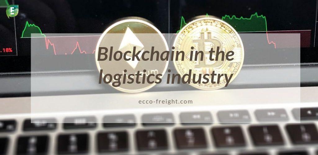 blockchain in the logistics sector